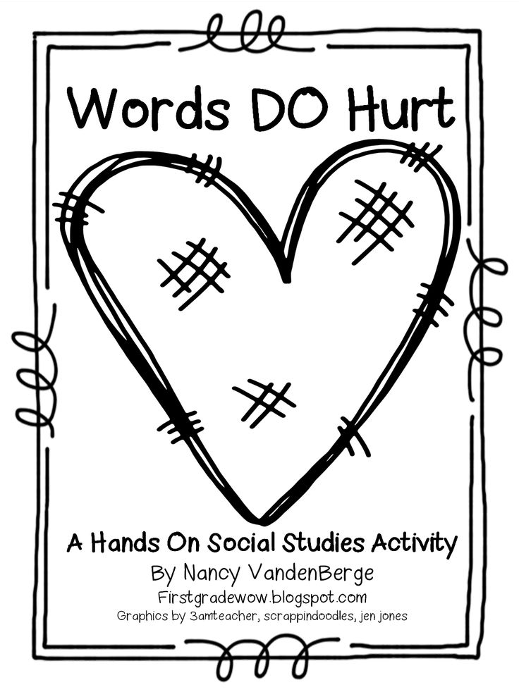 Classroom Handout Ideas ~ Wrinkled heart activity to learn about using kind words
