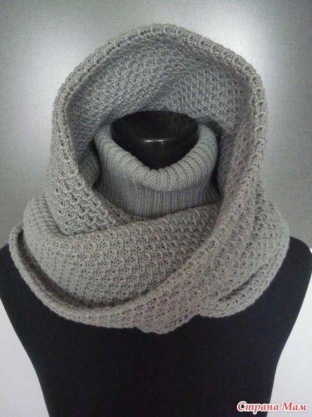 Очень необычный шарф-капюшон с воротом