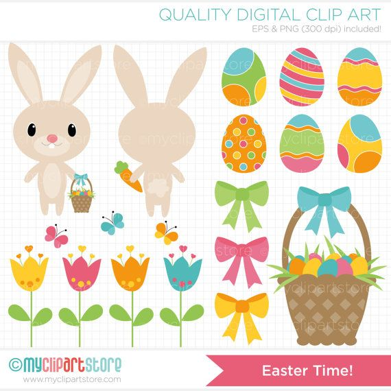 Quality Digital Clip Art