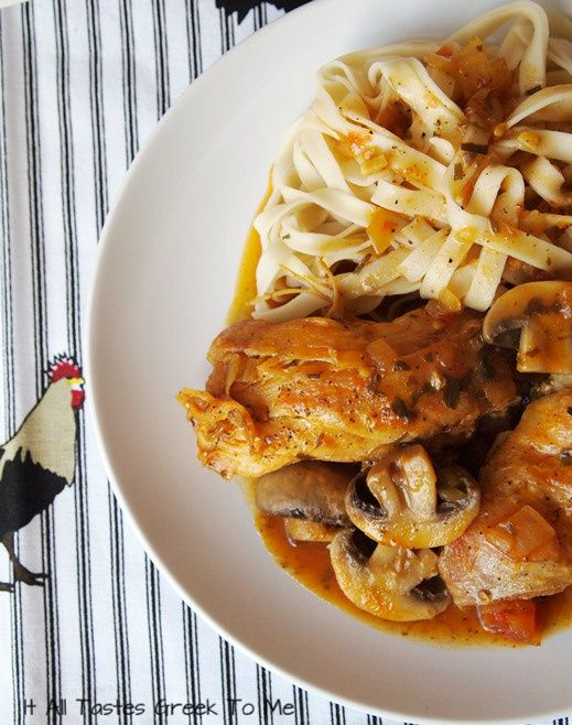 Wine Braised Chicken with Mushrooms and Tarragon