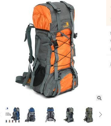 60L waterproof large capacity Hiking, or Camping Backpack