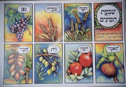 rosh hashanah images clip art
