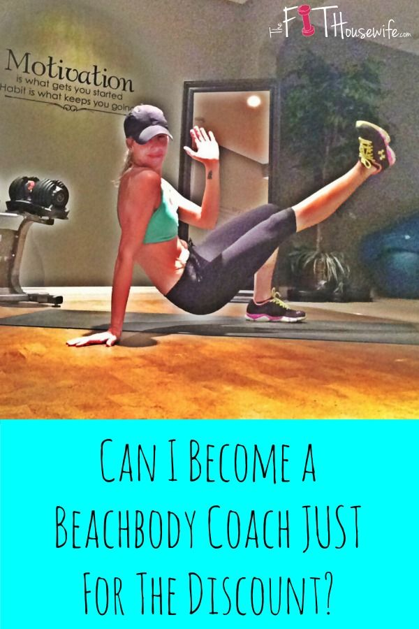 Can you become a Beachbody Coach just for the discount? YES!! You can enjoy the 25% coach discount without ever coaching anyone!