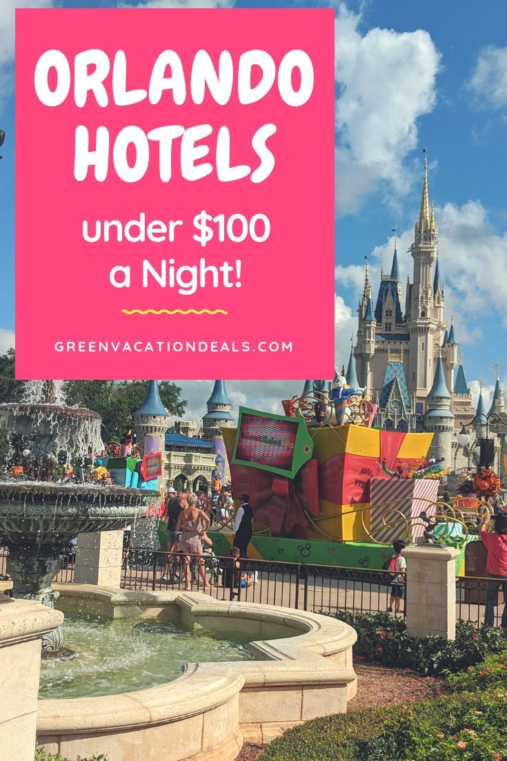 1a5549d9afd593572d29bc1ceea105be - Holiday Inn Express Busch Gardens Virginia