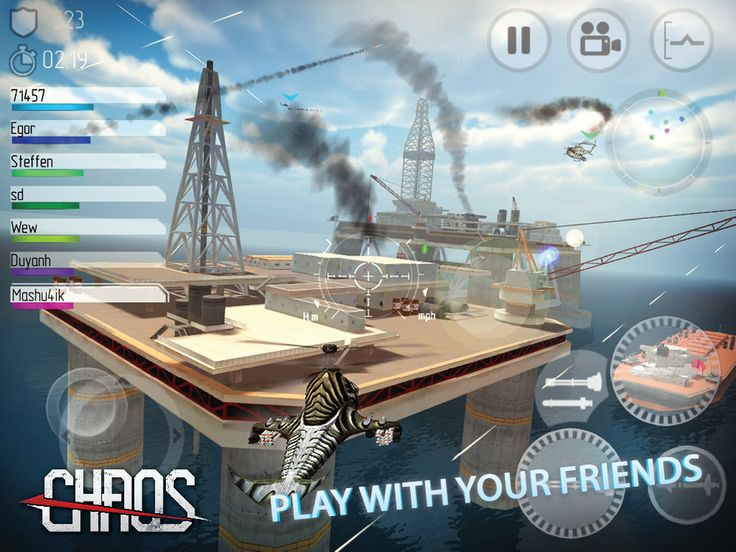 roam control apk cracked games