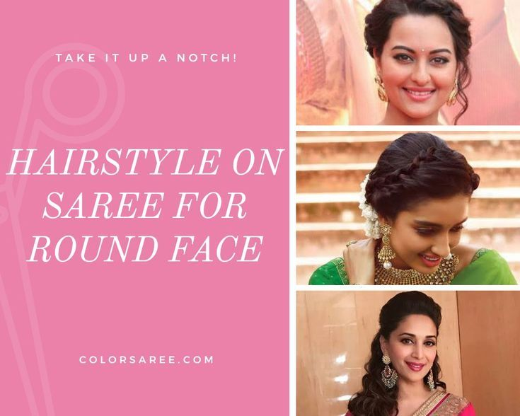 Hairstyles On Saree For Round Face In 2020 Traditional Hairstyle Simple Hairstyle For Saree Hair Styles