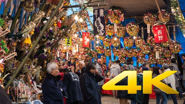 Saitama Toka Ichi Market Hikawa - 大湯祭 - 4K Ultra HD