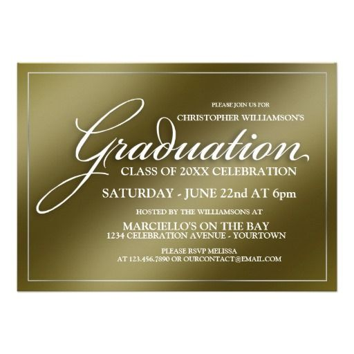 Zazzle graduation coupons