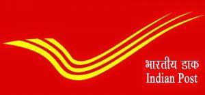 Post Office GDS Result 2017 – Gramin Dak Sevak Merit Lists/Cut off Marks, Indian Postal GDS Selection List, Applicant Check GDS Merit List 2017