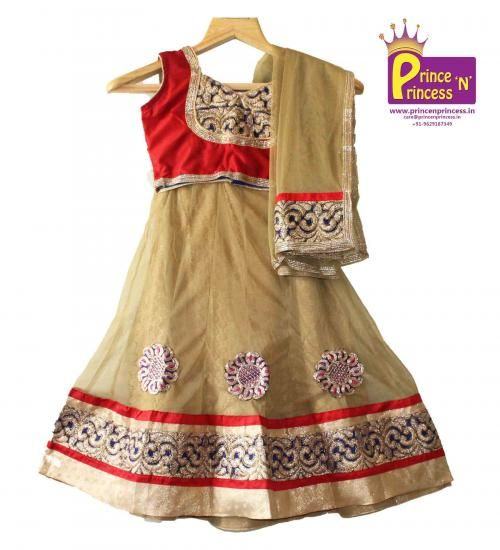 Grand Kids Red and Brown Lehenga.. size : 24,28,32 & 36 Price : Rs 1890 Whats app number : +91-9629187349 Free shipping all over India  http://www.princenprincess.in/index.php/home/product/447/Kids%20red%20and%20brown%20lehenga  #lehenga #ghagra #traditional #frock #southindia #kidsfashion #kidsqwsesome #partywear #princess #princenprincess #pretty #cute #fashionable