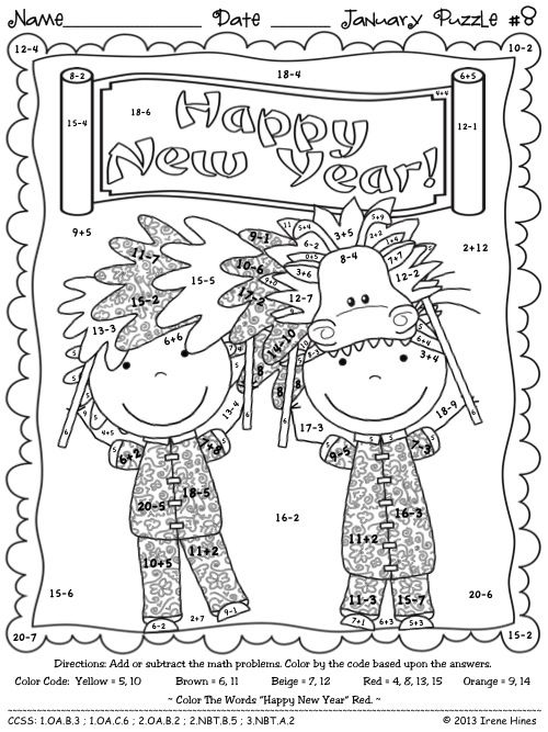 Chinese New Year 2014 Free Printable Worksheets