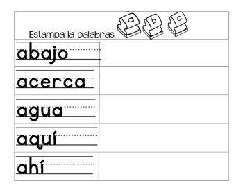 Actividad para usar letras magnéticas o sellos de estampas. Son 104 palabras en orden alfabético.