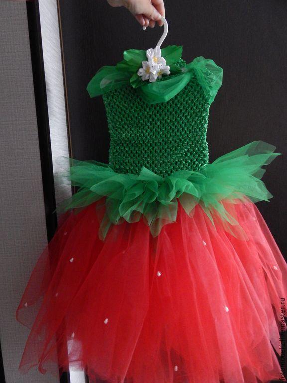 Купить Костюм клубнички детский - разноцветный, однотонный, карнавальный костюм, клубника, клубничка, фатин