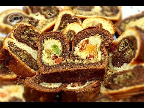 Cozonac cu nuca si rahat -Adygio Kitchen - YouTube