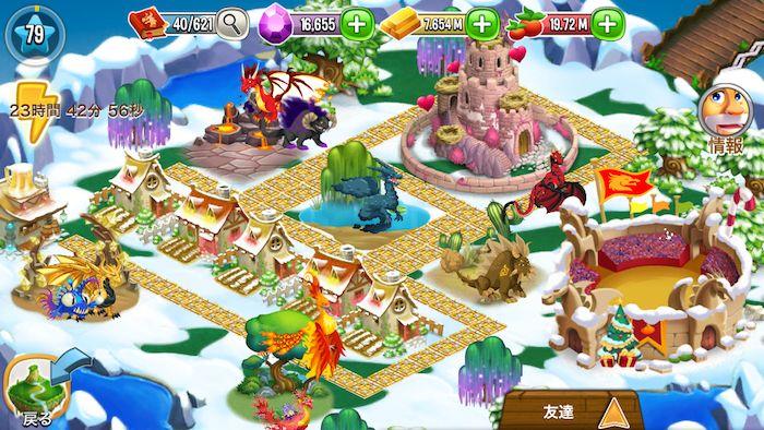 iPhone、iPad、iOSのApple製のスマホで無料で遊ぶことができる「ドラゴン育成ゲームアプリ」は数多くある。 ドラゴンたちを育成したりとしながら遊んでいくことができるゲームアプリの総称で、iPhone 7、iPhone 7 Plus、iPhone SEといったiPhone、iPad、iOSでも遊ぶことができる。 日本だけではなく、世界のプレイヤーたちと共に一緒にプレイをすることができるゲームばかりとなっている。 そんな、スマホでできるドラゴン育成ゲームアプリの中で、おすすめの面白いアプリをまとめてみた。 どのアプリも課金要素はあるが、どれも基本プレイは無料でやることができる。 ドラゴ…