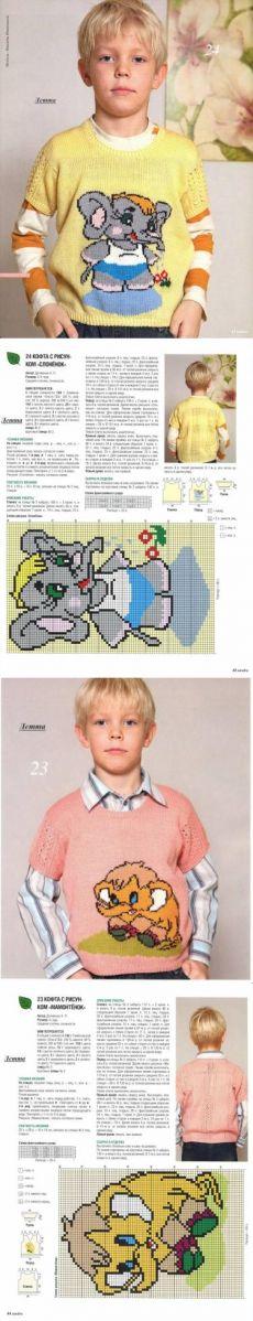 Вяжем для детей - Страница 5 - Форум