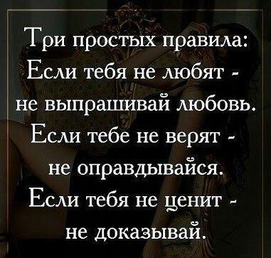 Не стоит прогибаться под изменчивый мир. Пусть лучше он прогнется под вас... Андрей макаревич