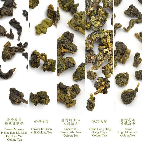 10 Taiwan Oolong Sample Sachets: Taiwan Monkey Picked (Ma Liu Mie) Tie Guan Yin…