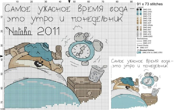 Gallery.ru / Фото #153 - Фози - COBECTb