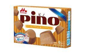 """ピノ新フレーバーは「アーモンドチョコ&ミルクチョコ」--気持ちを伝える""""チョ言葉""""入りだよ!"""