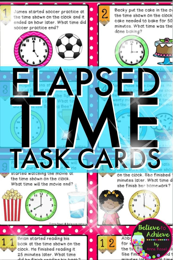 ***This set also available in abundle: ❤Telling Time BUNDLE of 5 sets of Task Cards   Elapsed Time Word Problems-24 cards   This colorful set of 24 task cards withelapsed telling time word problempractice is a wonderful addition to your lessons!I've included a recording sheet and answer key, too!