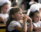 Первый раз в первый класс: радость или разочарование?