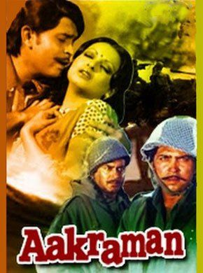 Aakraman Hindi Movie Online - Ashok Kumar, Sanjeev Kumar, Rajesh Khanna, Rekha, Sulochana Latkar, Farida Jalal and Asrani. Directed by Om Prakash. Music by Laxmikant Shantaram Kudalkar. 1975 [U] ENGLISH SUBTITLE