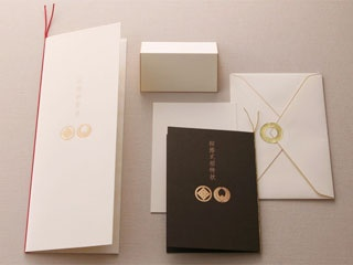 Japanese Wedding Invitation - We know Mark's seal, but no clue how we would do mine!