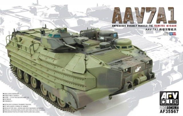 Amphibious Assault Vehicle 7A1 RAM / RS W / EAAK. AFV Club, 1/35, rebox 2013 (ex Hobby Boss 2010 No.82416, updated/new parts), No.AF35S67. Price: Not Sold.