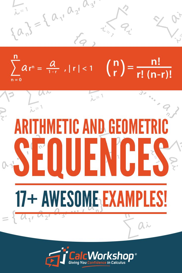 Arithmetic Sequences - INSIGHTFUL lesson on how to identify and generate both Arithmetic and Geometric sequences.  With 19 examples, you'll have everything you need to score well in your next test or quiz.  New to teaching this topic?  Then this lesson is for you.  Learn how to find the common difference or the common ratio as well as finding the indicated term, as well as the nth term, for any arithmetic, geometric or recursive sequence. #teaching #algebra
