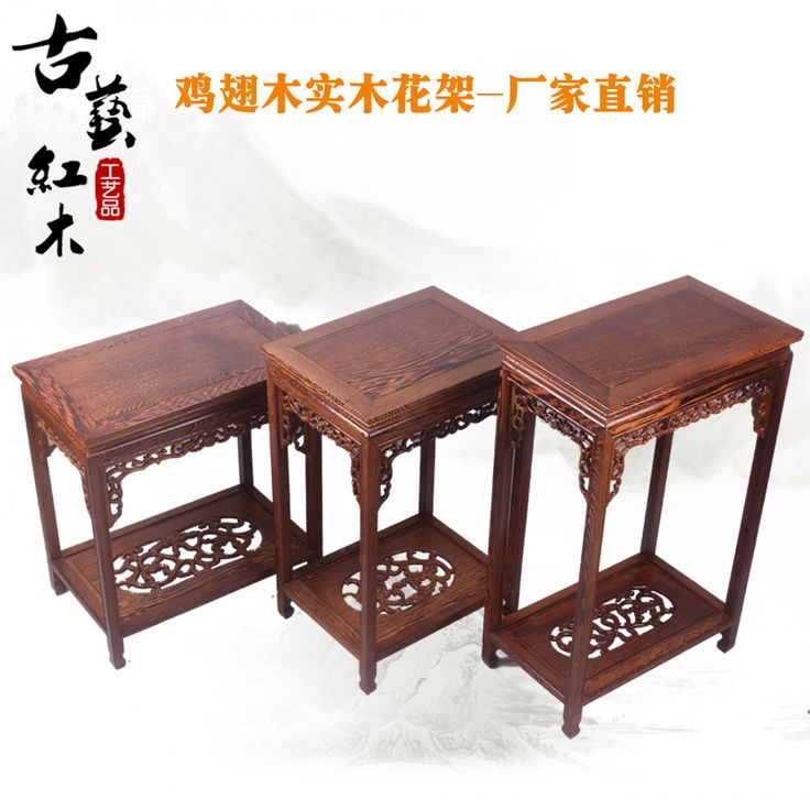 Mahogany furniture wenge rectangular flower Black and Purple ebony wood classical carved mahogany furniture indoor flower