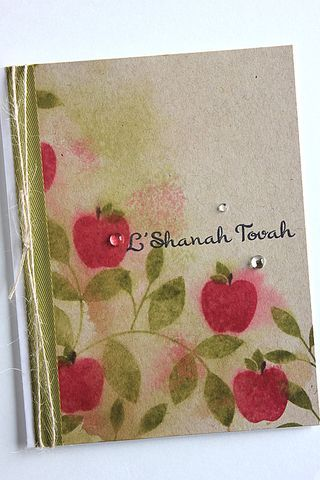 L'Shanah Tovah Card by Heather Nichols for Papertrey Ink (July 2015)