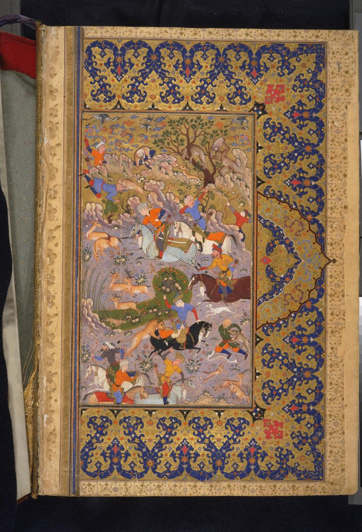 Royal Hunt Shahnama, 998/1589-90 Princeton Islamic MSS., no. Peck 310