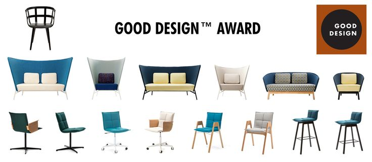 Julie, Aura and Lab awarded with the internationally recognized GOOD DESIGN™ 2015 Award
