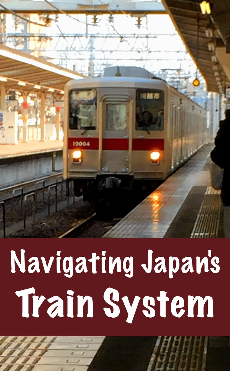 Do you find Japan's extensive public transportation system more than just a little intimidating? No need to fear! Learn how to navigate Japan's Train system!