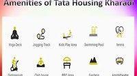 Tata Housing Kharadi - 2, 3 & 4 BHK Apartments At Pune - Funny Videos at Videobash