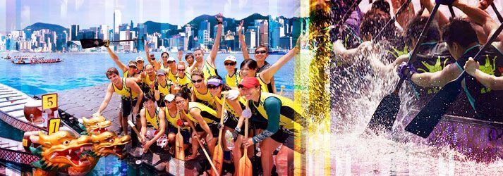 Hong Kong Dragon Boat Carnival | Hong Kong Tourism Board