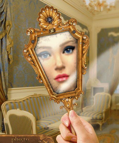 Картинки зеркало анимация