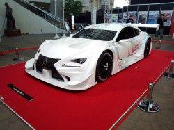 独特の形が素晴らしい!大阪オートメッセ 自動車