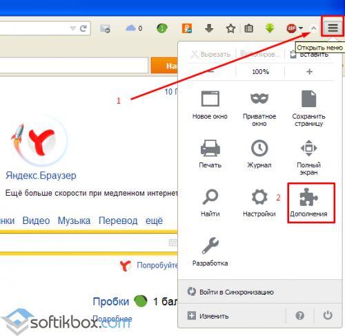 Как избавится от рекламы Вконтакте