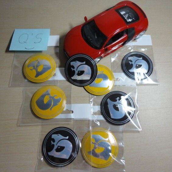 Holden wheel center cap, 63mm. Sticker, badge, emblems. 56.5 mm cap will coming soon.