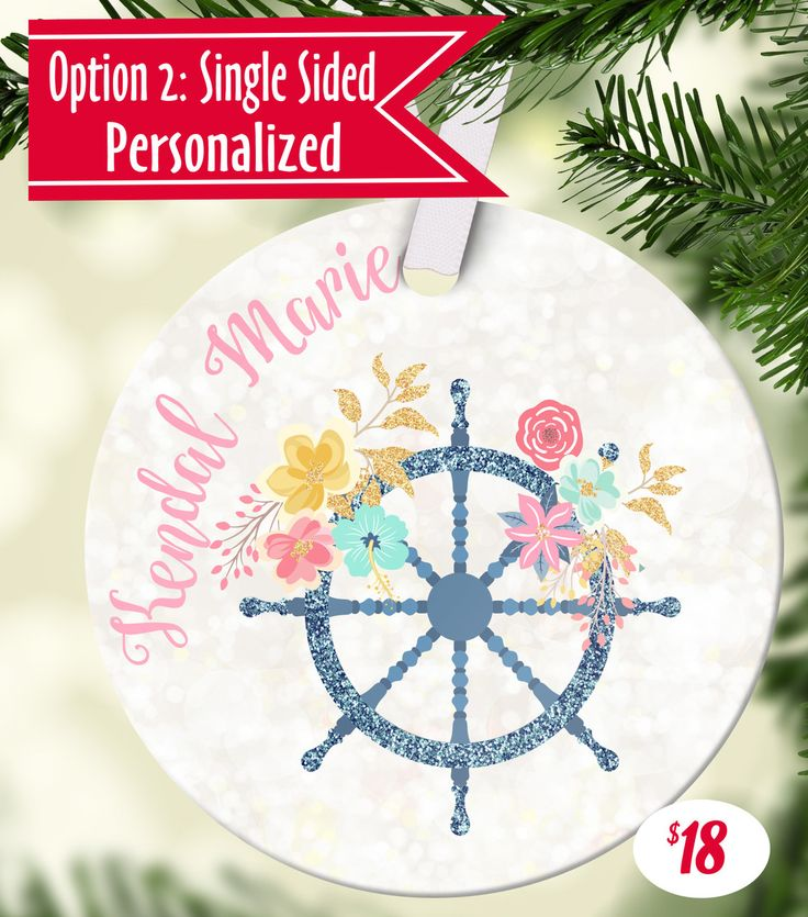 Vinyl decals personalized christmas ornaments and first christmas