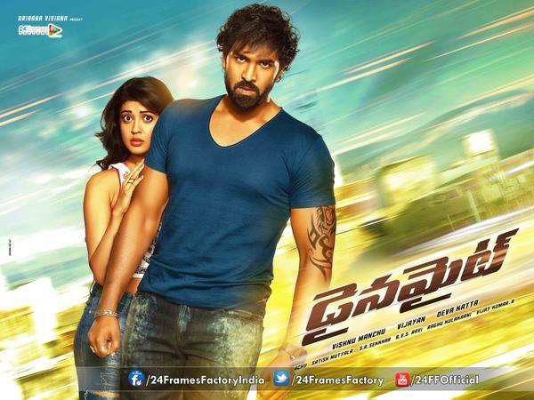 Dynamite [4-Sep-2015]  Genres: #Action Lead Actors: Manchu Vishnu, Pranitha Subhash, J. D. Chakravarthy Director: Deva Katta
