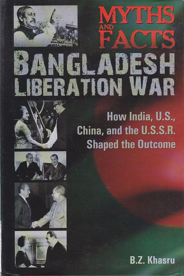 Bangladesher Muktijuddho Book
