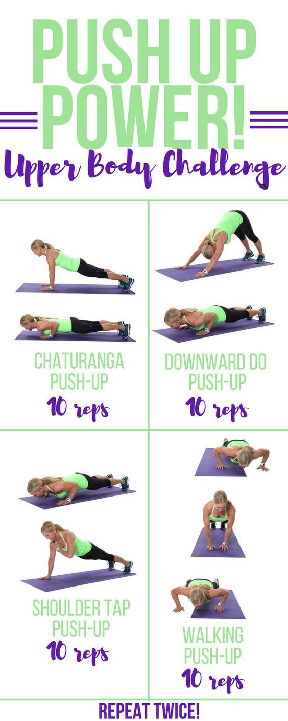 Try this quick push-up power workout to strengthen your arms, back, shoulders, and core. #weightlossworkout #Fitness #workout #arms #back #shoulders #core https://www.youtube.com/watch?v=Q96gA6-kRZk