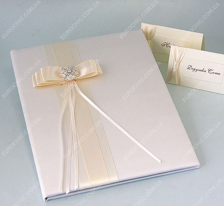 Свадебная папка PARADISE айвори