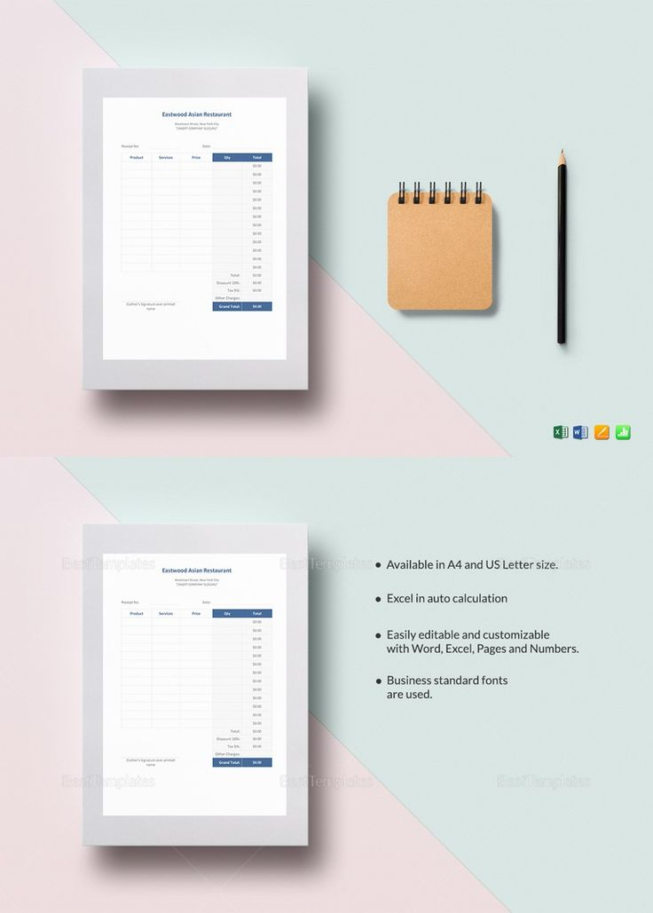 Blank Restaurant Receipt Template  Formats Included : MS Excel, MS Word, Numbers, Pages -  File Size : 8.5x11 Inchs, 8.27x11.69 Inchs