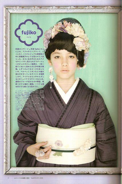 Kimono-hime issue 10. Fashion shoot page 17. by Satomi Grim, via Flickr