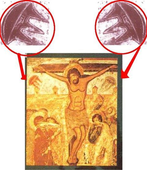 Ancient painting...what are those? You can google many ancient paintings with things that appear to be ufo's. What was that about?:
