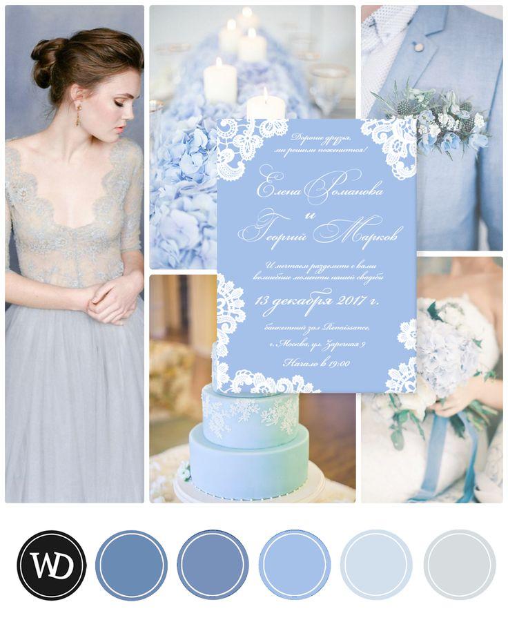 Нежные приглашения с ирландским кружевом. Заказывай на http://wedindiy.com/design/priglasitelnye-irlandskoe-kruzhevo Lace wedding invitation